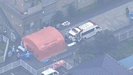 Knife-Wielding Man Kills At Least 19 People In Japan