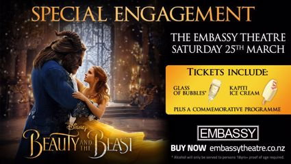 Beauty And The Beast Exclusive Screening At The Embassy Theatre