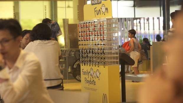 Photo: McDonalds Singapore