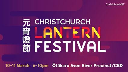 Christchurch Lantern Festival 2018