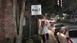 Try it Out Tuesday - Estelle and her man head out to dinner at Number 5