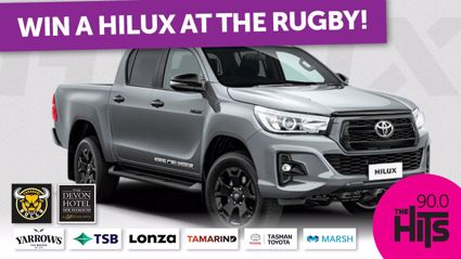Win a Ute at the rugby!
